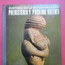 Fotografía antigua: HISTORIA DE LA ESCULTURA. PREHISTORIA Y PRÓXIMO ORIENTE. DIAPOSITIVAS. Lote 45637512