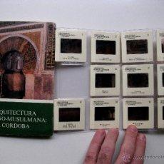 Fotografía antigua: ARQUITECTURA HISPANO-MUSULMANA - COLECCION ARTE EN IMÁGENES N.21 - 11 DIAPOSITIVAS - 1974 BPY. Lote 46528327
