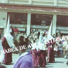 Fotografía antigua: SEMANA SANTA MÁLAGA . CLICHÉ NEGATIVO ORIGINAL . PRINCIPIO DE LOS AÑOS 80. Lote 59245900