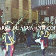 Fotografía antigua: GUARDIA CIVIL DE GALA EN LA SEMANA SANTA MÁLAGA. CLICHÉ-NEGATIVO ORIGINAL. PRINCIPIOS DE LOS AÑOS 80. Lote 59479579