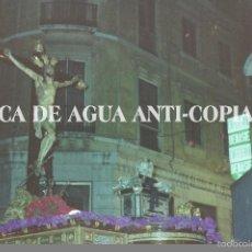 Fotografía antigua: CRISTO DE LA EXPIRACIÓN SEMANA SANTA MÁLAGA . CLICHÉ-NEGATIVO ORIGINAL. PRINCIPIO DE LOS AÑOS 80. Lote 59479754