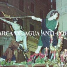 Fotografía antigua: SEMANA SANTA DE MÁLAGA. CLICHÉ-NEGATIVO ORIGINAL . PRINCIPIO DE LOS AÑOS 80. Lote 59479944