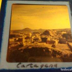 Fotografía antigua: CARTAGENA, MURCIA, ANTIGUA DIAPOSITIVA EN CRISTAL CON MARCO, GLAS LANTERN SLIDE, MEDIDAS 7 X 7 CM. Lote 67657969