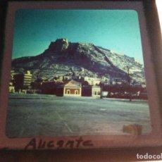 Fotografía antigua: ALICANTE, ANTIGUA DIAPOSITIVA CRISTAL CON MARCO, GLAS LANTERN SLIDE MEDIDAS 7 X 7 CM,. Lote 68323085