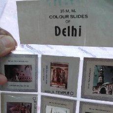 Fotografía antigua: COLECCION DE 24 DIAPOSITIVAS TURISTICAS DE DELHI (INDIA) AÑOS 70. Lote 70067645