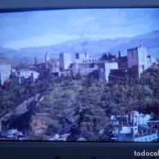 Fotografía antigua: DIAPOSITIVA - FILMINA - 35 MM - MONTADA EN MARCO PROFESIONAL - GRANADA - LA CIUDAD Y SIERRA NEVADA. Lote 84464768