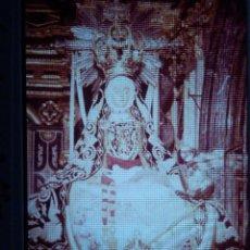 Fotografía antigua: DIAPOSITIVA - FILMINA - 35 MM - MONTADA MARCO PROFESIONAL - GRANADA - CATEDRAL, VIRGEN ANGÚSTIAS. Lote 84465776