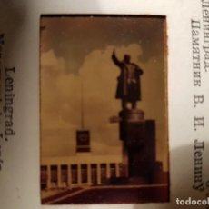 Fotografía antigua: 100 DIAPOSITIVAS ARQUITECTONICAS DE LOS 70,DE LENINGRADO,HONG KONG,MACAU,JARDIN BALSAMO DE TIGRE .... Lote 101782939