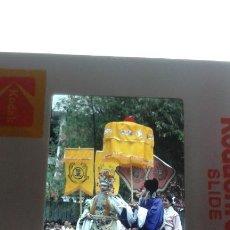 Fotografía antigua: COLECCION DE 36 DIAPOSITIVAS DE SINGAPUR FESTIVAL AÑO NUEVO CHINO 1992 LOTE 13. Lote 108989563