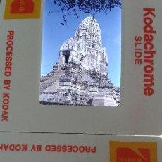 Fotografía antigua: COLECCION DE 25 DIAPOSITIVAS THAILANDIA-AYUTHIA-BAGKOK AÑOS 80 LOTE 23. Lote 111230751