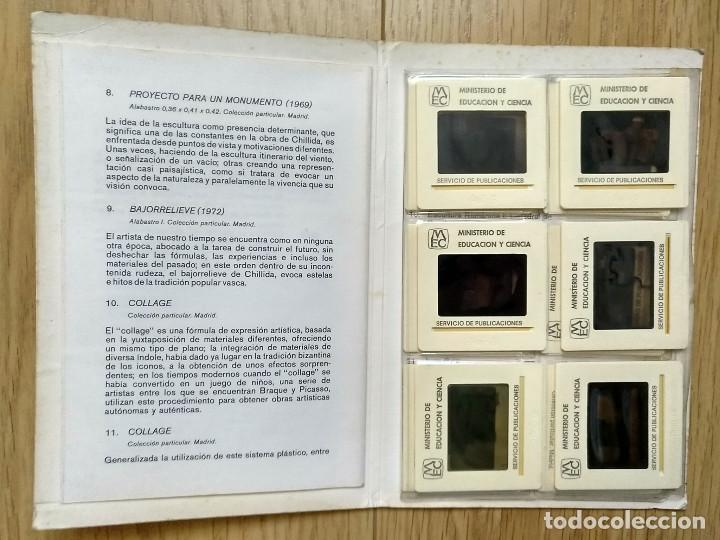 Fotografía antigua: CHILLIDA II -COLECCIÓN ARTE EN IMÁGENES - MINISTERIO DE EDUCACIÓN, 1973 - 12 DIAPOSITIVAS - Foto 4 - 113474179