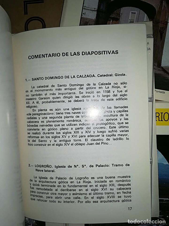 Fotografía antigua: El gotico en la Rioja año 1982 - Foto 5 - 120366651