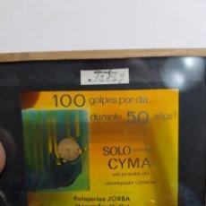 Fotografía antigua: DIAPOSITIVA EN CRISTAL A COLOR PUBLICIDAD CYMA CYMAFLEX RARO. Lote 126596152