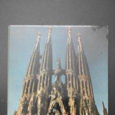 Fotografía antigua: 12 DIAPOSITIVAS ** DE ANTONIO GAUDI ** AÑO 1973 - MEC . Lote 126838791