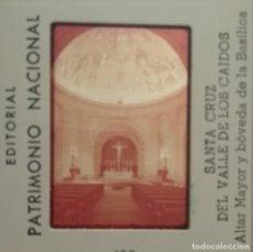 Fotografía antigua: ALTAR MAYOR VALLE DE LOS CAIDOS PATRIMONIO NACIONAL. Lote 128096867