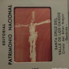Fotografía antigua: CRISTO ALTAR MAYOR VALLE DE LOS CAIDOS PATRIMONIO NACIONAL. Lote 128096979