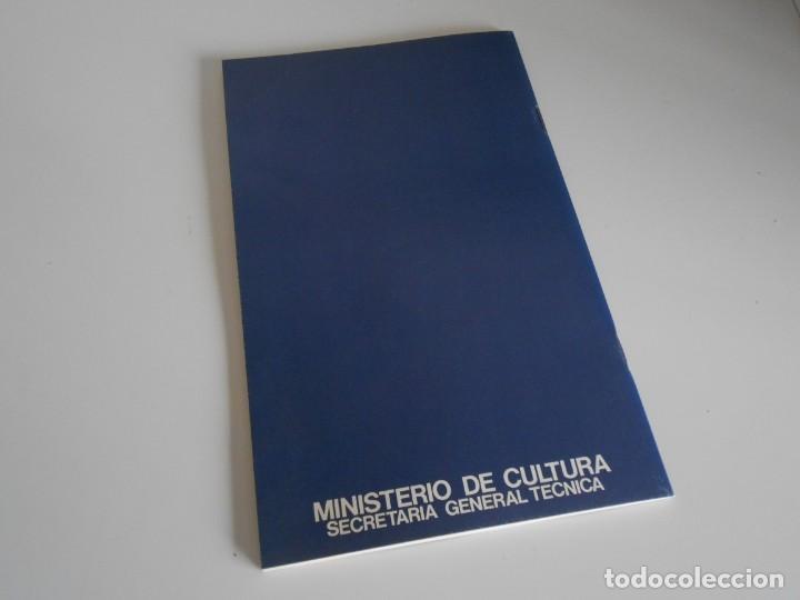 Fotografía antigua: SAN LORENZO DE EL ESCORIAL. MINISTERIO DE CULTURA. 80 DIAPOSITIVAS + CASSETTE + LIBRO. AÑO 1984. - Foto 5 - 149092932