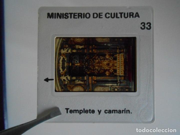 Fotografía antigua: SAN LORENZO DE EL ESCORIAL. MINISTERIO DE CULTURA. 80 DIAPOSITIVAS + CASSETTE + LIBRO. AÑO 1984. - Foto 16 - 149092932