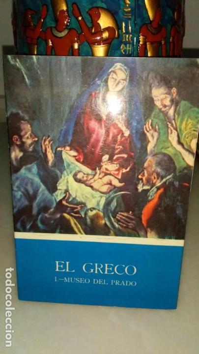 LOTE DIAPOSITIVAS HISTORIA DEL ARTE. EL GRECO. (Fotografía Antigua - Diapositivas)