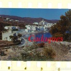 Fotografía antigua: CADAQUES - 1960. Lote 157129202