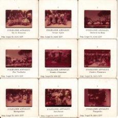 Fotografía antigua: LOTE DE 10 DIAPOSITIVAS DEL 'HOTEL LAS CHAPA' MARBELLA (MÁLAGA). Lote 176008190