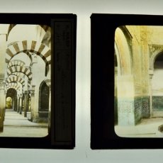 Fotografía antigua: 2 PLACAS ANTIGUAS DE CRISTAL. MEZQUITA DE CÓRDOBA. ALHAMBRA, SALA DE ABENCERRAJES. E. MAZO, PARÍS. Lote 183337727