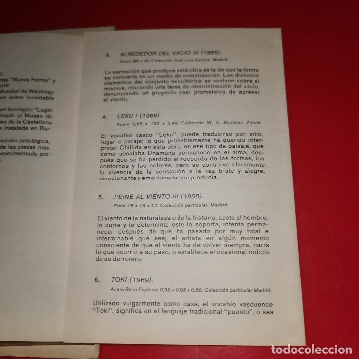 Fotografía antigua: CHILLIDA I-COLECCIÓN ARTE EN IMÁGENES - MINISTERIO DE EDUCACIÓN, 197 - 12 DIAPOSITIVAS - Foto 4 - 194864713