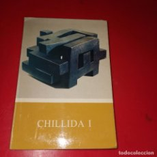 Fotografía antigua: CHILLIDA I-COLECCIÓN ARTE EN IMÁGENES - MINISTERIO DE EDUCACIÓN, 197 - 12 DIAPOSITIVAS. Lote 194864713