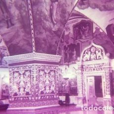 Fotografía antigua: 25 DIAPOSTIVAS DEL MUSEO DEL KREMLIN (MOSCOW KREMLIN MUSEUM) AÑO 1968. Lote 237453970