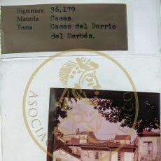 Fotografía antigua: 1969 EL BERBES - VIGO - GALICIA - DIAPOSITIVA ORIGINAL S.O.F. PROFESIONAL FORMATO MEDIO 6X6. Lote 239488285