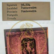 Fotografía antigua: 1962 - PONTEVEDRA GALICIA DIAPOSITIVA ORIGINAL PROFESIONAL S.O.F. FORM.6X6. Lote 239494570