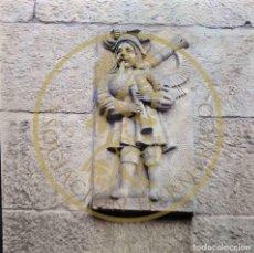 Fotografía antigua: 1965 - PONTEVEDRA - GALICIA DIAPOSITIVA ORIGINAL PROFESIONAL PESTANA - FORM.6X6. Lote 239494735