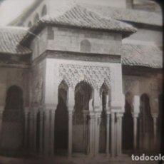Fotografia antica: GRANADA ALHAMBRA CRISTAL PARA LINTERNA MAGICA - FINALES SIGLO XIX -. Lote 262821795