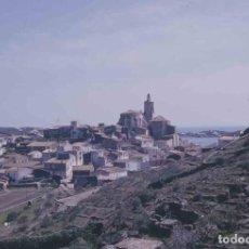 Fotografía antigua: GIRONA. CADAQUÉS. PUEBLO. PRECIOSA FOTO. C.1965. Lote 288528863