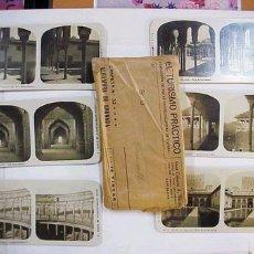 Fotografía antigua: ALHAMBRA DE GRANADA 12 VISTAS EL TURISMO PRACTICO. AÑOS 1920-30.. Lote 26854211