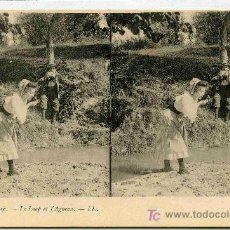 Fotografía antigua: FOTOGRAFIA ESTEREOSCOPICA CARTULINA DE 9X14 ESCENAS DE GENTE Nº 12. Lote 4662206