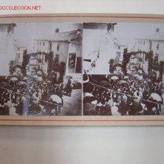 Fotografía antigua: AGRES (ALICANTE) - ROMERIA. EL GUION DE LA PURISIMA ENTRANDO EN AGRES. Lote 26948591