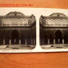 Fotografía antigua: Nº 10 SEVILLA- ALCÁZAR DE LAS DONCELLAS (TURISMO PRACTICO). Lote 26199997