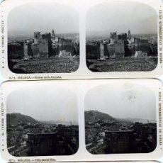 Fotografía antigua: VISTA ESTEROSCOPICA MALAGA LOTE 12 BONITAS VISTAS. Lote 12248651