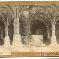 Fotografía antigua: POBLET, TARRAGONA. LA BODEGA. 1880'S. ALBÚMINA. Lote 13440661