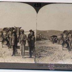 Fotografía antigua: FOTOGRAFÍA ESTEREOSCÓPICA DE ALMERÍA: RECOGIDA Y TRANSPORTE DE UVAS A LA CIUDAD. Lote 16920107