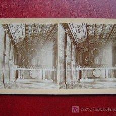 Fotografía antigua: GANDIA, VALENCIA - PALACIO - ORATORIO DE SAN FRANCISCO DE BORJA. Lote 17614026
