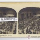 Fotografía antigua: FOTO ESTEREOSCÓPICA - Nº 2 MADRID - VISTA GENERAL DE LA ARMERIA. Lote 26944378