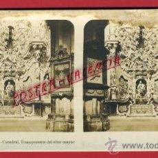 Fotografía antigua: FOTOGRAFIA ESTEREOSCOPICA, FOTO, TOLEDO , CATEDRAL ALTAR MAYOR , ORIGINAL ,S184. Lote 29611240