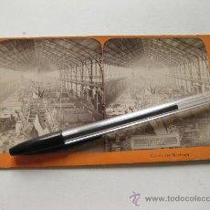Fotografía antigua: FOTOGRAFIA ESTEREOSCOPICA DE LA EXPOSICION UNIVERSAL DE 1878 - PARIS - MAQUINAS DE TREN. Lote 31598485