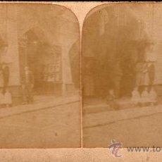 Fotografía antigua: VISTAS ESTEREOSCÓPICAS DE CATALUNYA, PUBLICADAS POR T.M. BARCELONA. Lote 32125975