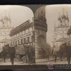 Fotografía antigua: FOTOGRAFIA. H.C. WHITE CO. 4760 CALLE ILLYNSKAYA E IGLESIA DE NICOLAS EL CRICIFICADO, MOSCU, RUSIA. Lote 32326658