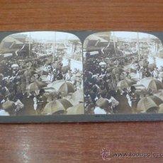 Fotografía antigua: FOTOGRAFÍA ESTEREOSCÓPICA. FUNERAL EN YOKOHAMA DEL TENIENTE SUZUKI MUERTO EN KINCHOW. JAPÓN. 1904.. Lote 37491770
