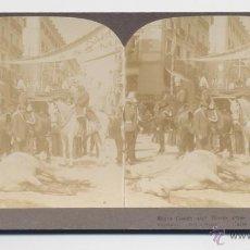 Fotografía antigua: VICTIMAS DEL ATENTADO EN LA BODA DE ALFONSO XIII 1905. Lote 40101686