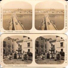 Fotografía antigua - 12 FOTOS ESTEREOSCOPICAS DE CORDOBA (COLECCIÓN COMPLETA 'EL TURISMO PRÁCTICO'). 18 x 9 cm - 40851718